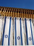 Welcome 2 Israel by arienMaia