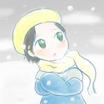 Shivering Stars