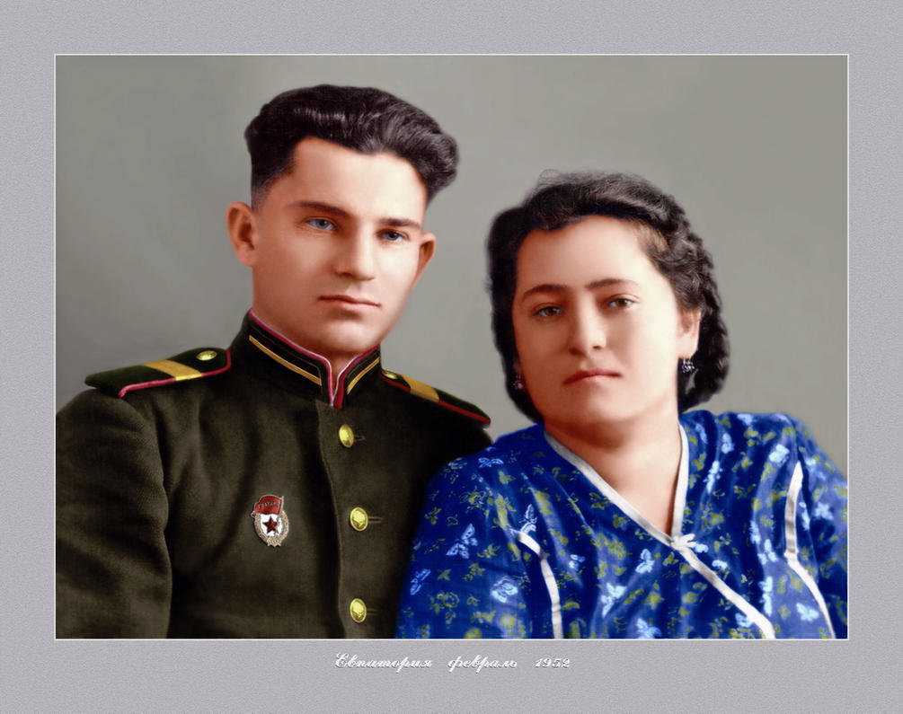 Andrei and Tamara in 1952. Colorized. by anyword