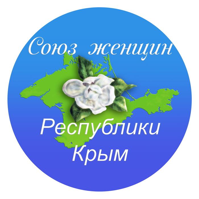 Public organisation logo, 2015 by anyword