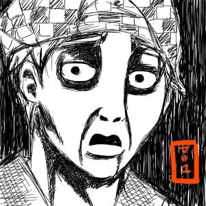 masayu-kun's Profile Picture