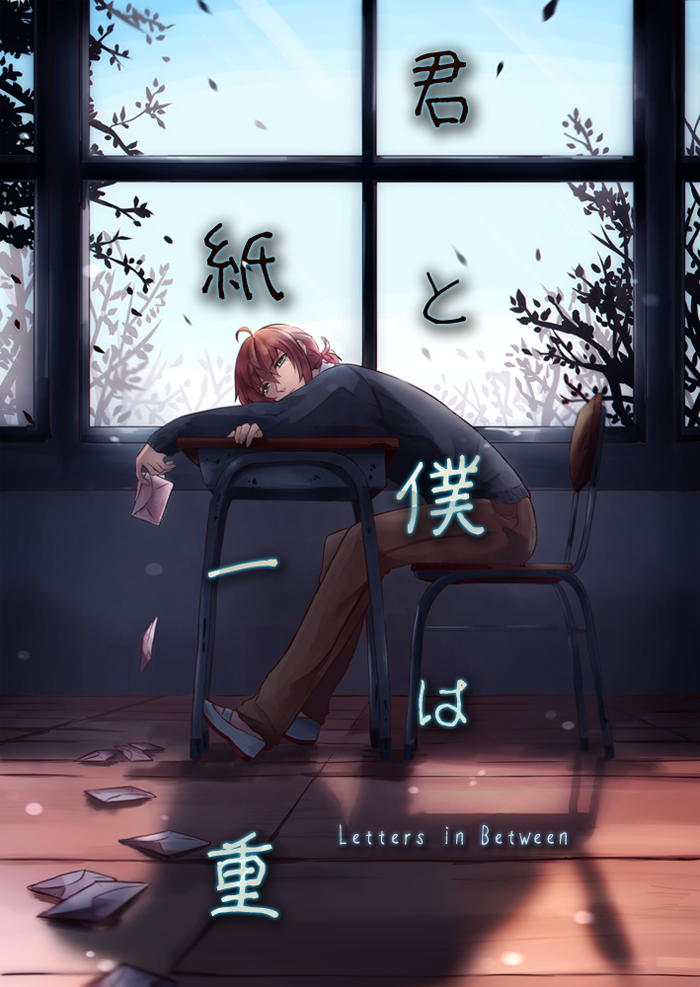 Webcomic : Letters in Between by himitsu-nk