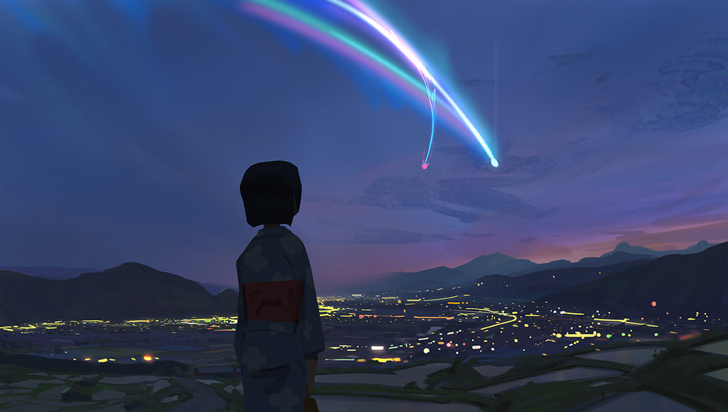 Your Name: Your Name By Snatti89 On DeviantArt