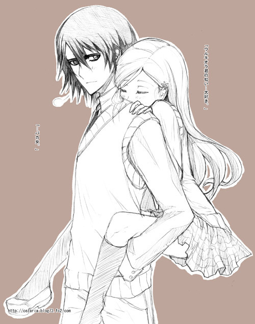 . carry me . by Sykaoru
