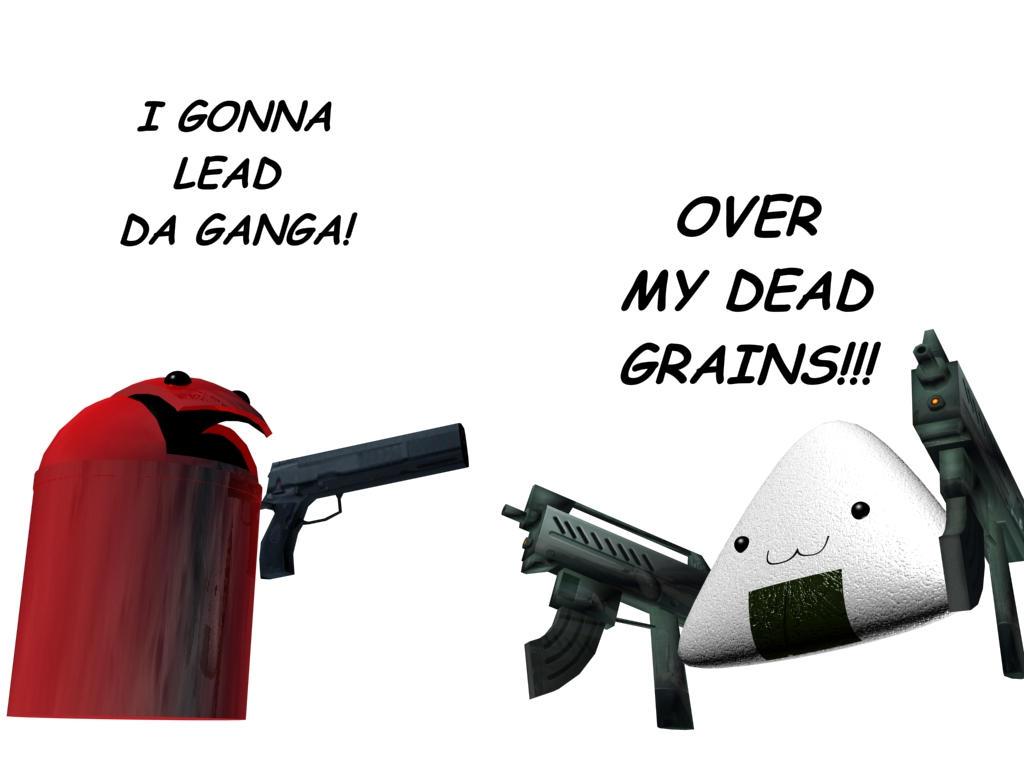 DA GANG