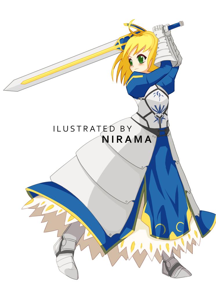 Arturia Pendragon by Nirama-Dama