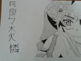 Araragai Karen pen and pencil by KiritoGL123