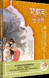 My hindu mythology based novel published! by mmmmmr