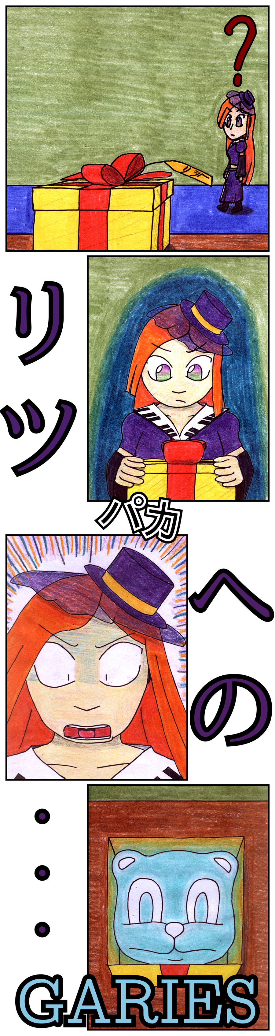 GARIES for Ritsu by takeshita-kenji