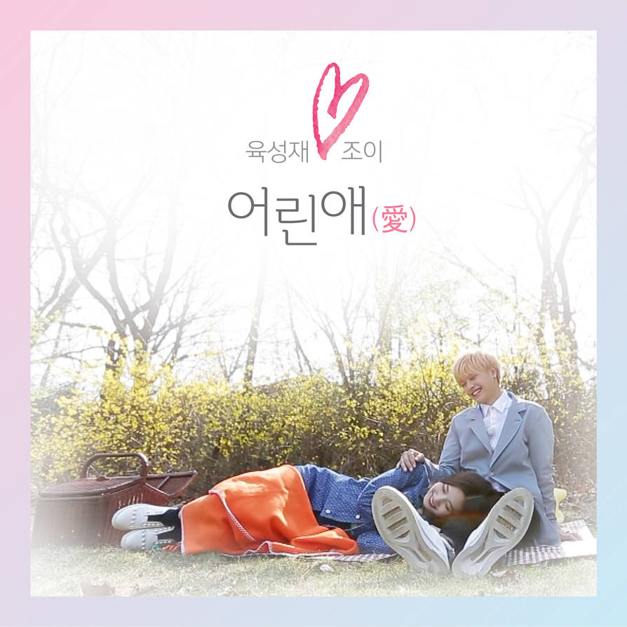 Bbyu (Sung Jae - Joy) - Young Love (WGM) DOWNLOAD by Asian-Love on