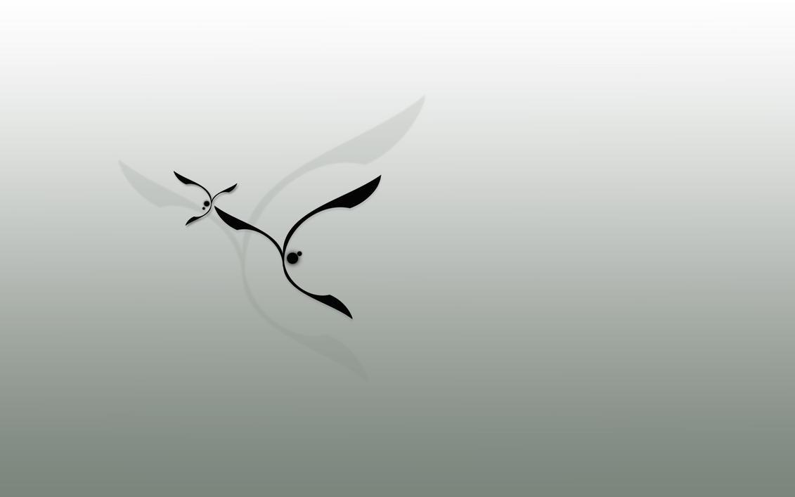 Willow by digitaljames
