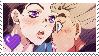 Koichi x Yukako stamp