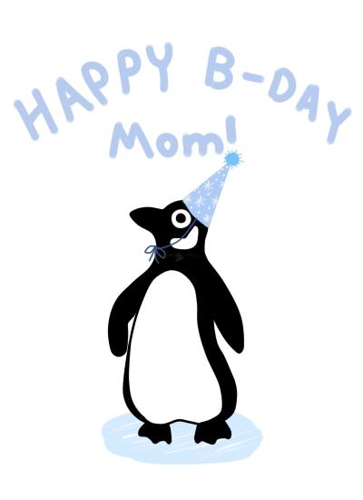 bday card for mom by Aisuryuu