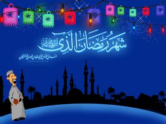 Ramadan Kareem by queen198