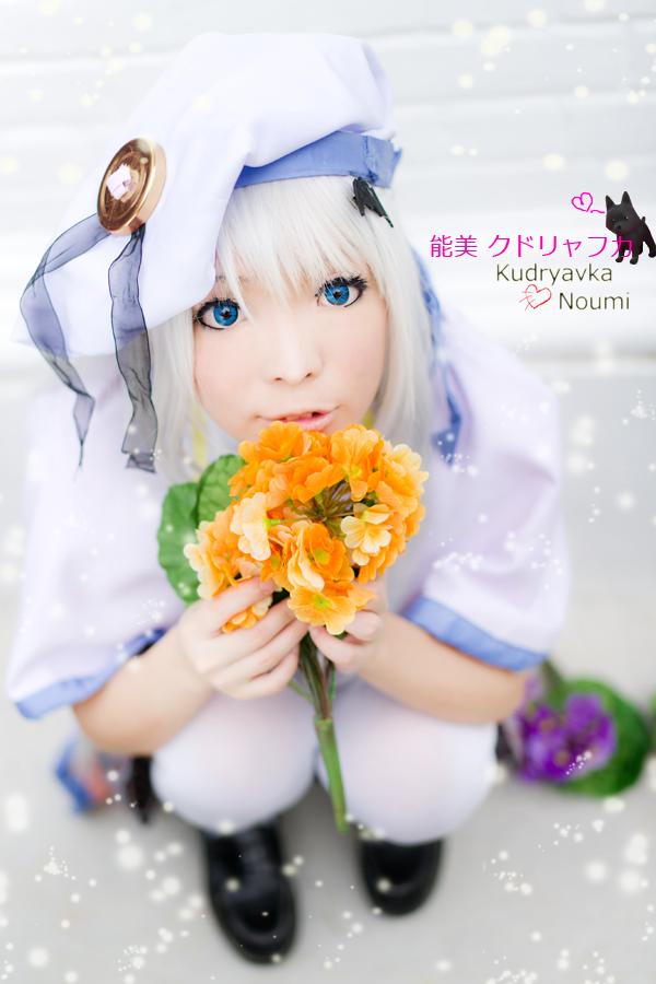 Little Busters: Kud 01 by Ayatenshi