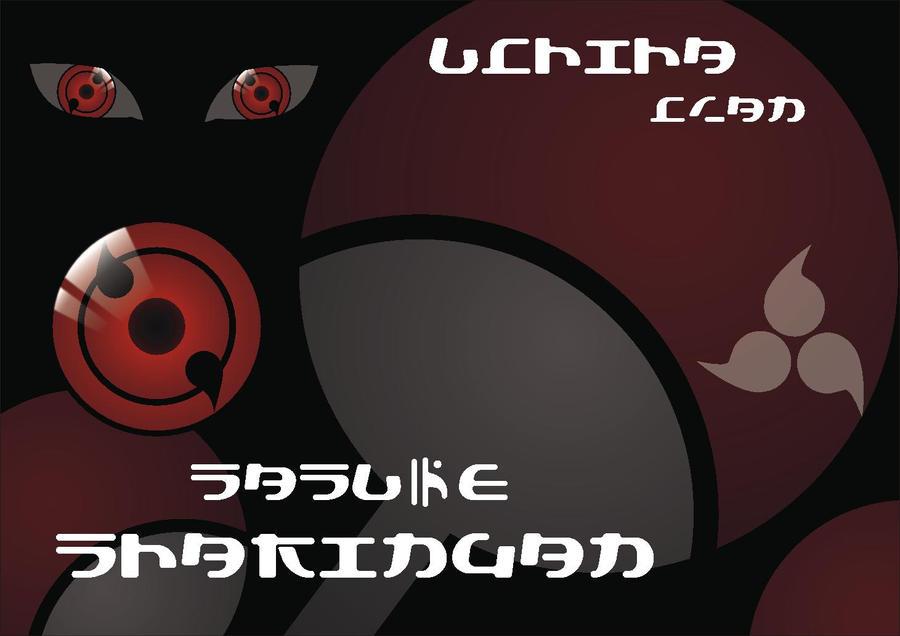Mata sharingan yang ada pada klan uchiha adalah salah satu dari jurus mata terkuat yang ada dalam serial ini