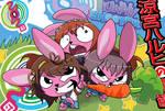 Bunny Shooter + SHnY