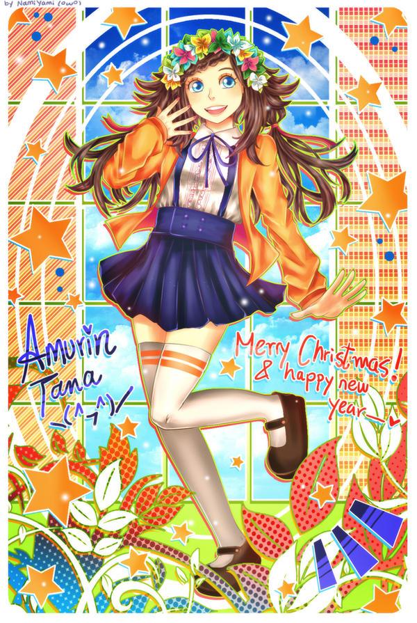 Secret Santa: for Amurin-Tana by NamiYami