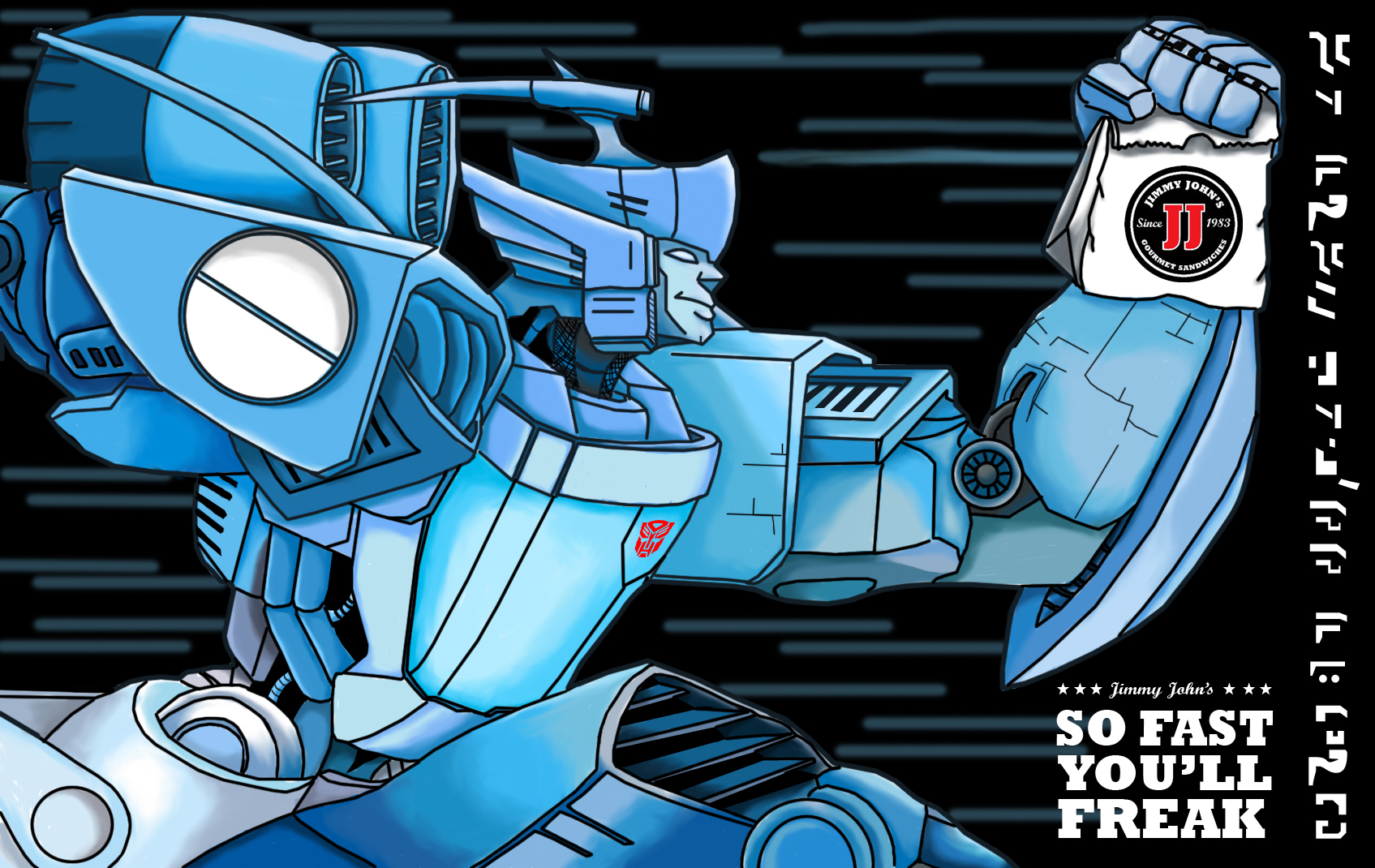 Blurr: So Fast You'll Freak v2 by skydive1588