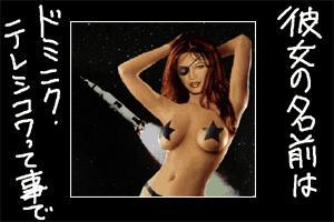 DMC - Poster Girl by leodheme