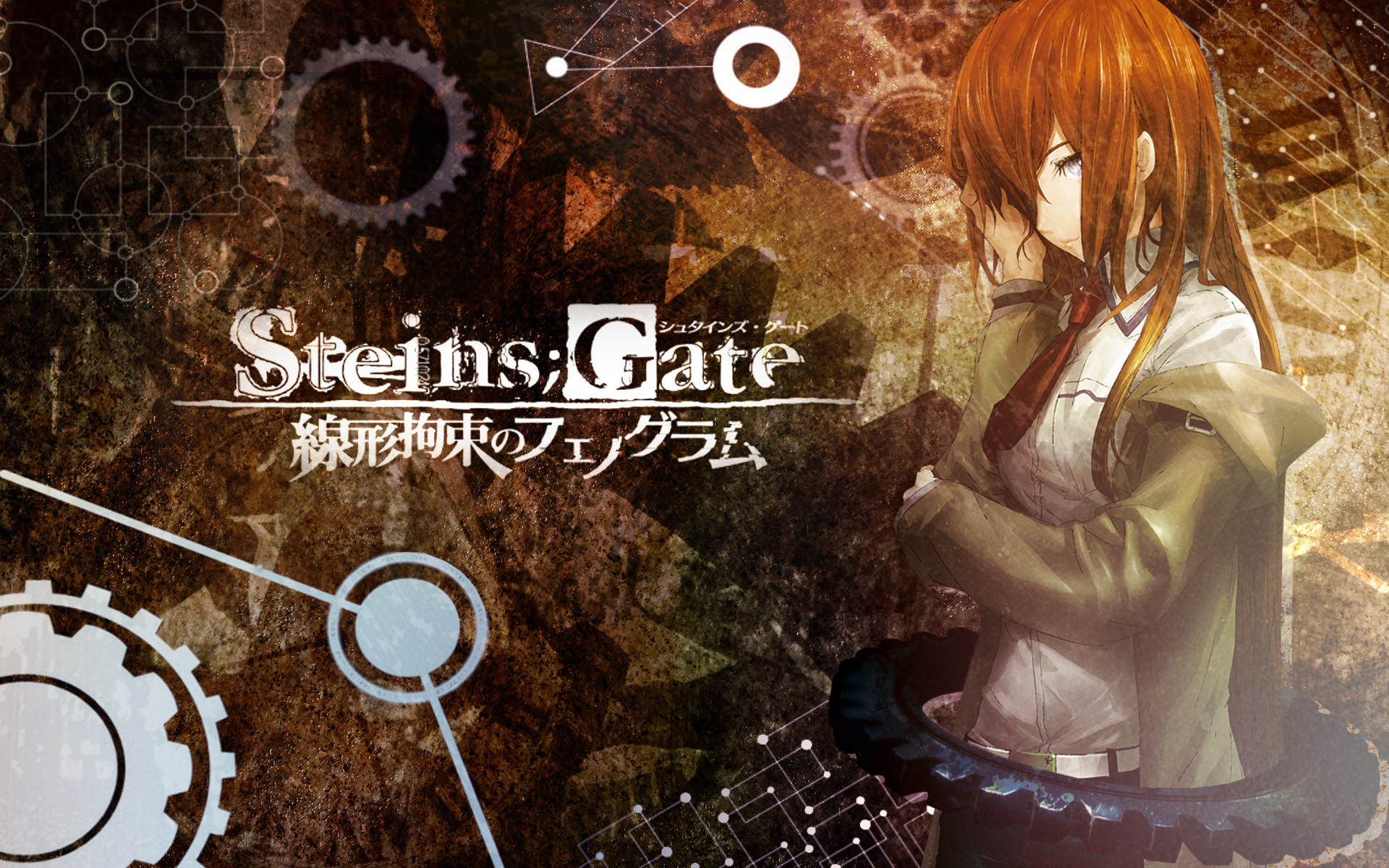 Kurisu Makise Steins Gate Wallpaper By Novadarkmadness On Deviantart