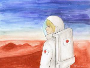 Lace on Mars