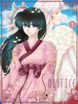 Solstice - Volume 1 Cover