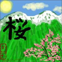 OMM - Dream ot Cherry Blossoms