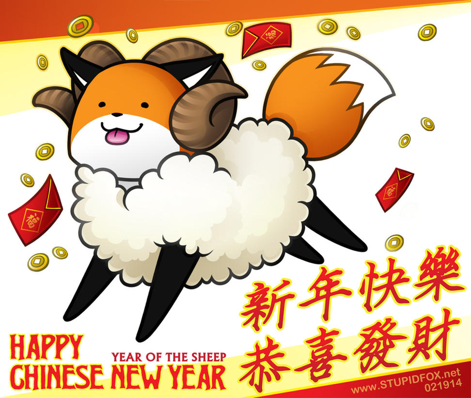 Year of the Baaaaah by SilentReaper