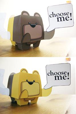 Brown or Blond: Choose me