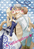 I Love You Russia-chan / Nii-san ~ by yandere-shinai