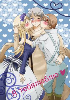 I Love You Russia-chan / Nii-san ~