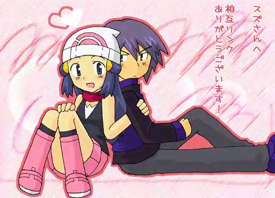 http://orig11.deviantart.net/23d1/f/2008/248/8/3/pokemon_love_by_creative_capricorn.jpg Pokemon Dawn And Paul Love Story