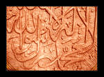 arabic calligraphy by dragonninja45