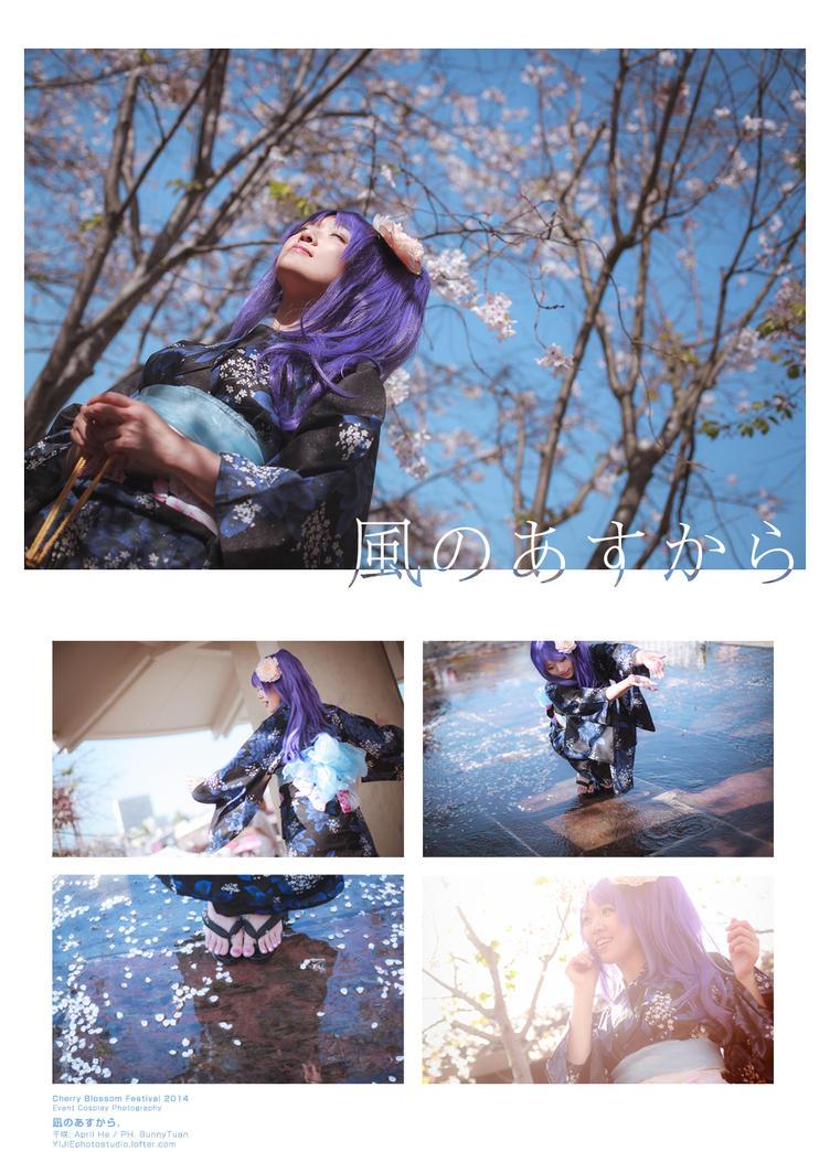 Post set for Nagi no Asu Kara by BunnyTuan