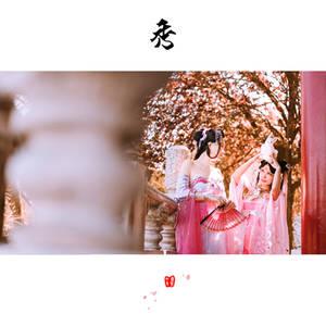JianWang 3