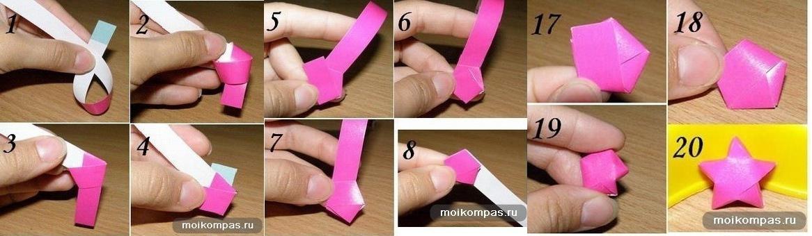 Как сделать лёгкую звезду своими руками