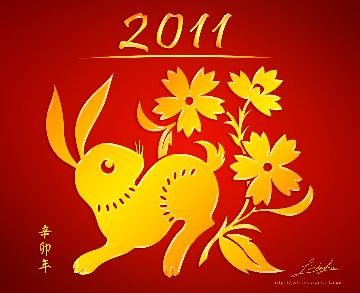 Happy New Year - Zodiac Rabbit