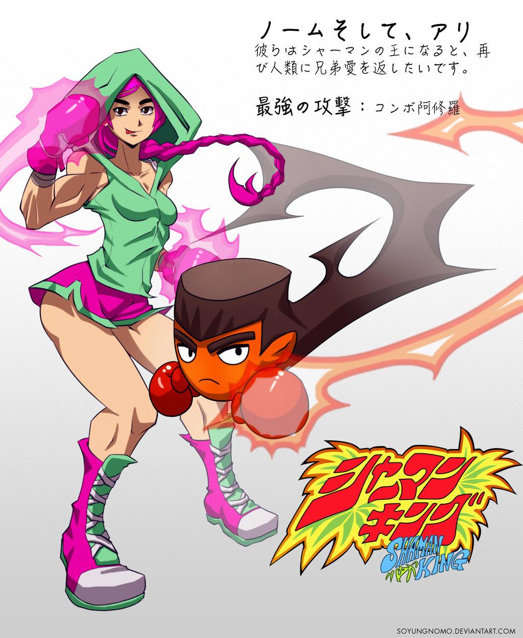 SoyUnGnomo's Profile Picture