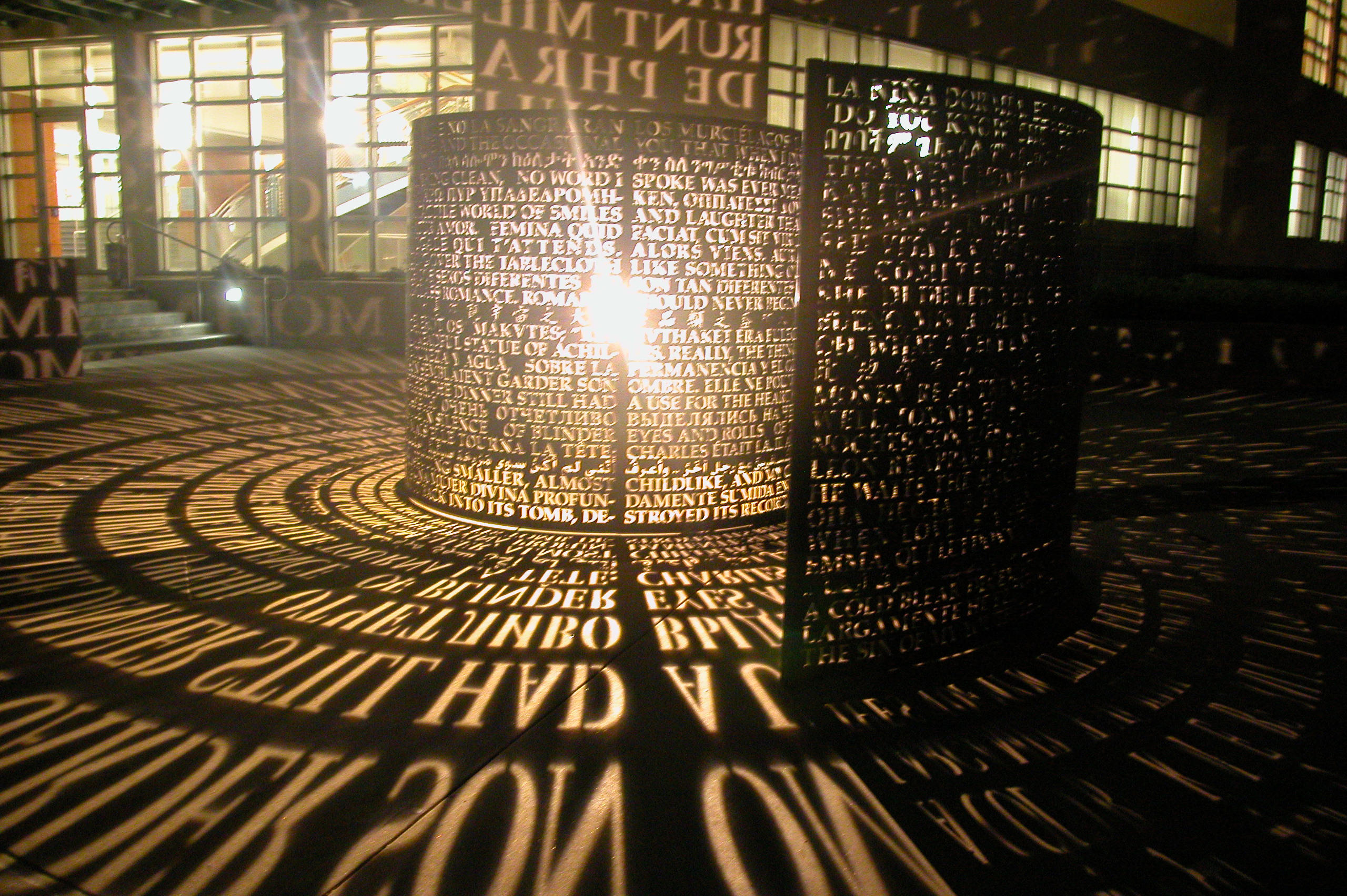 Library Spiral II by Stillbored