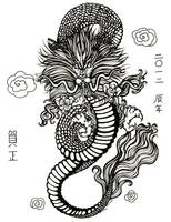 2012: Year of the Dragon by jalachan