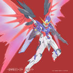 ARD Destiny Gundam