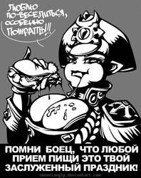 propaganda poster2 by SkeeNLangly