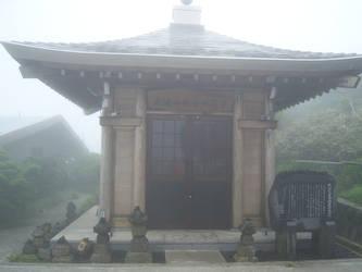 Shrine Mist by konohauzumaki