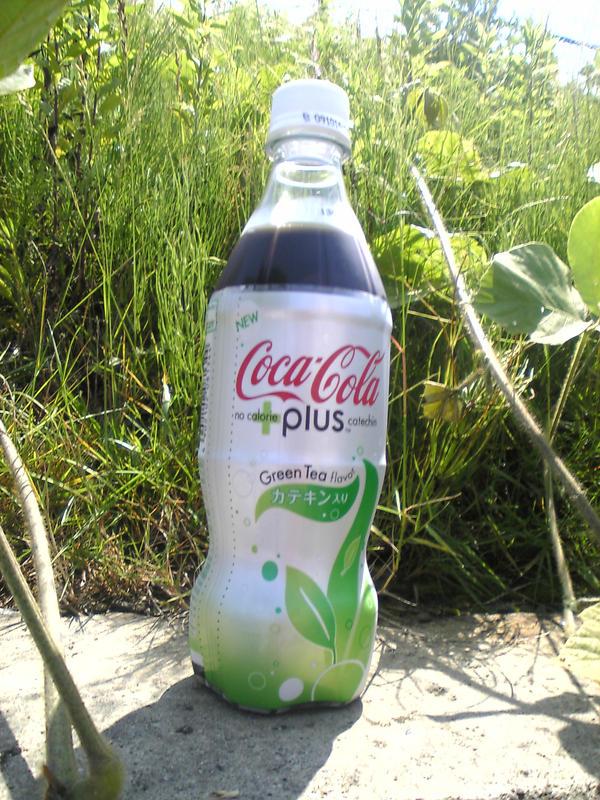 Green tea cola by Gekiganfan