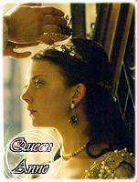 Anne Crown by CreziaS