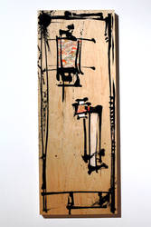 Shoji Panel 1 by JWPippen
