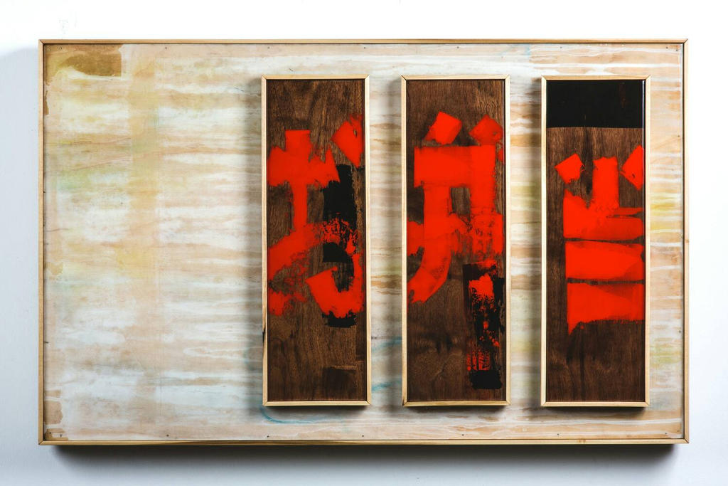 sold - Kyoto Ekiben