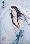 Chapter I: Yuki-onna (Snow woman)