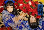 Chapter XIII - Shikigami